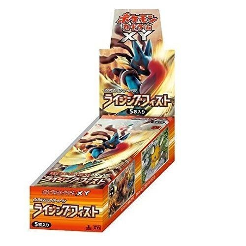 ポケモンカードゲームXY 拡張パック ライジングフィスト BOX Pokemon デッキ