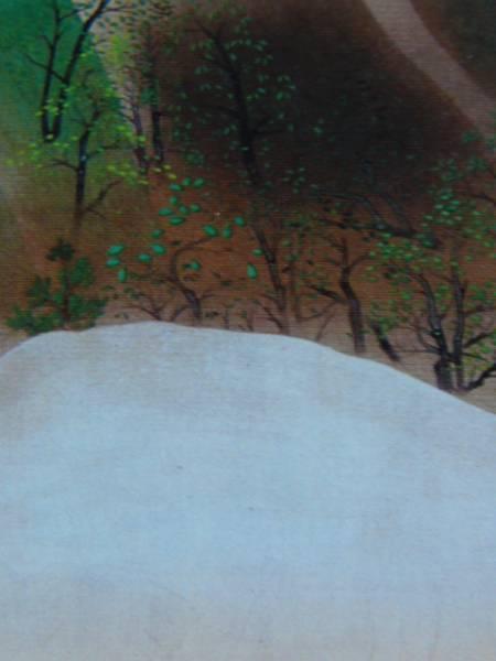 小林古径、川岸、希少画集画、新品額装付、状態良好、送料込み、y321_画像2