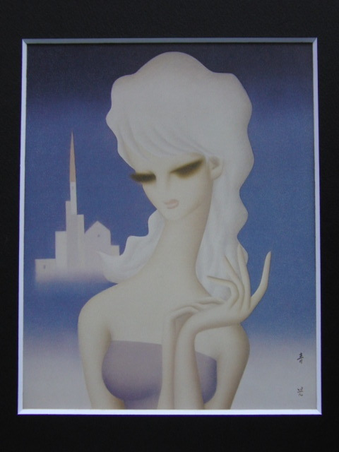 東郷青児、「塔のある風景」、希少な額装用画集より、新品高級額装付、送料無料、日本人画家、yoni_画像3