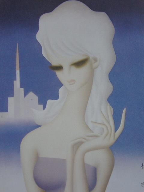 東郷青児、「塔のある風景」、希少な額装用画集より、新品高級額装付、送料無料、日本人画家、yoni_画像1
