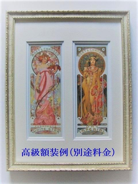 東郷青児、「塔のある風景」、希少な額装用画集より、新品高級額装付、送料無料、日本人画家、yoni_画像7