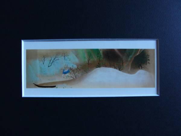 小林古径、川岸、希少画集画、新品額装付、状態良好、送料込み、y321_画像3