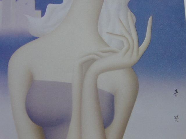 東郷青児、「塔のある風景」、希少な額装用画集より、新品高級額装付、送料無料、日本人画家、yoni_画像2