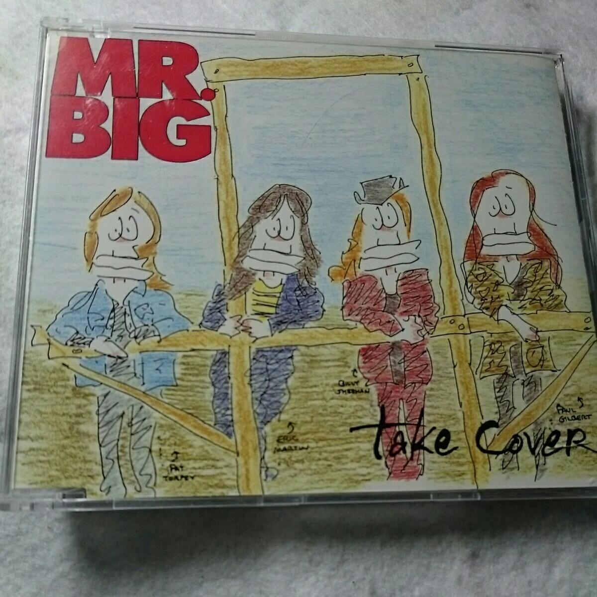 【10点以上の落札で2割引!】(T-8) アーティスト名MR.BIG タイトル名テイク・カヴァー_画像1