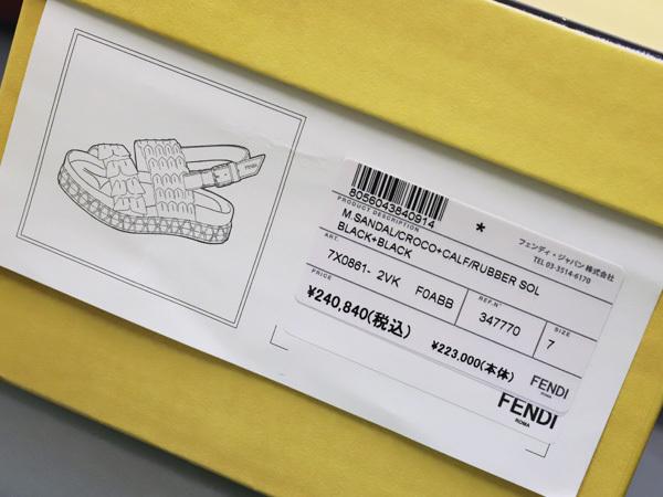新品 FENDI HOMME 絶盤15SSコレクション限定リアルクロコダイルレザーサンダル メンズ7 紳士靴 クロコシューズ 箱シューバッグ付 本物 正規_画像9