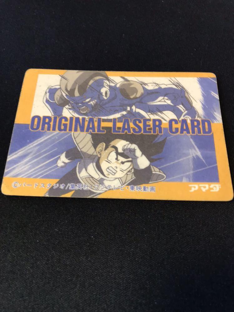 【極美品】当時物 アマダ ドラゴンボール カードダス PPカード オリジナルレザーカード 激レア 希少 当時物_画像5