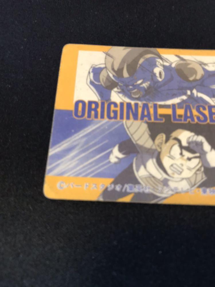 【極美品】当時物 アマダ ドラゴンボール カードダス PPカード オリジナルレザーカード 激レア 希少 当時物_画像7