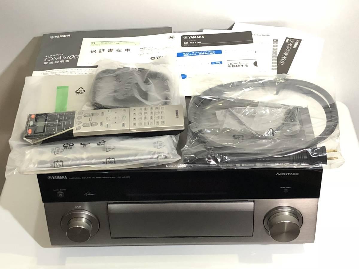 YAMAHA ヤマハ AVアンプ 11.2ch CX-A5100 ハイエンド AVプリアンプ チタン 美品 動作OK-日本代购网图片1链接