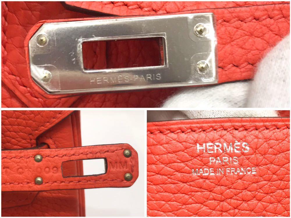 【未使用】HERMES(エルメス)バーキン25㎝★オレンジ系×シルバーカラー金具★T刻印★ハンドバッグバーキン25★★付属品全てあり_画像5