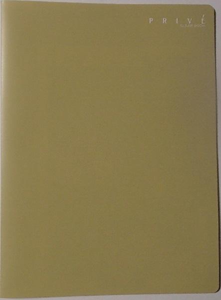 600/文具/クリヤーファイルブック PRIVE プリヴェ ラ-F-10Y/固定式 A4 10ポケット/コクヨ/表紙は不透明 淡黄/中紙あり_画像4