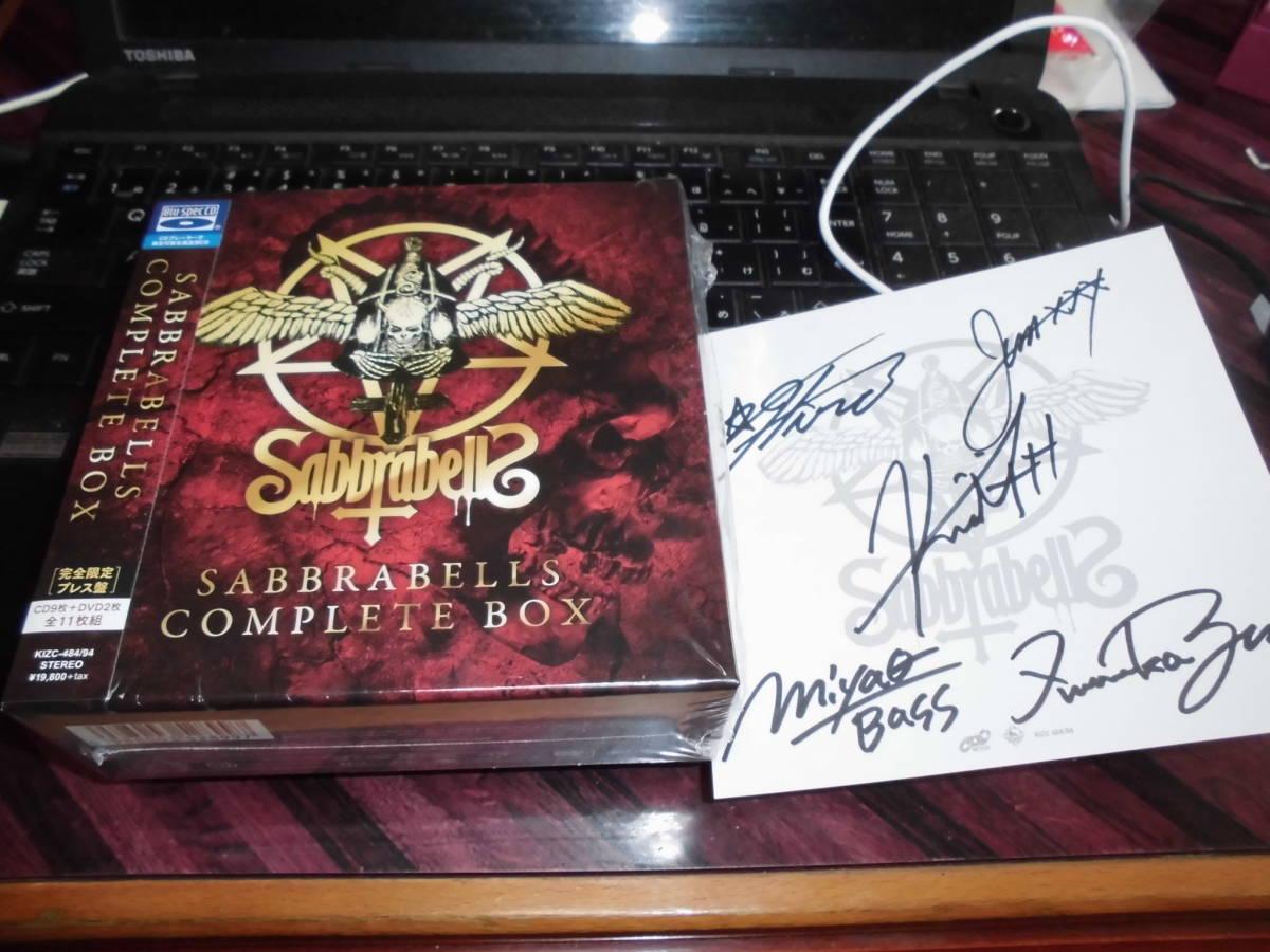 Sabbrabells サブラベルズ/COMPLETE BOX 完全限定プレス盤 Blu-spec CD CD9枚+DVD2枚 全11枚組_画像1