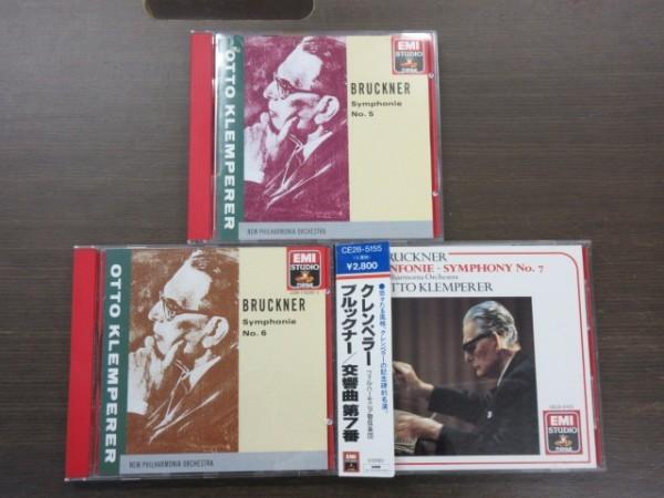 天11//CD///無傷!!///3点セット★EMI ブルックナー:交響曲第5,6,7番/オットー・クレンペラー(Otto Klemperer)_画像1