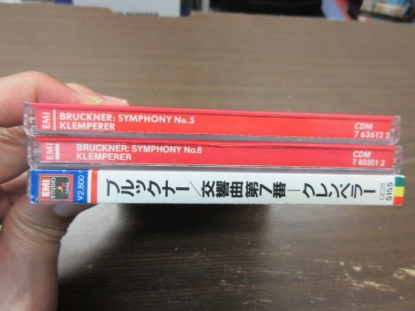 天11//CD///無傷!!///3点セット★EMI ブルックナー:交響曲第5,6,7番/オットー・クレンペラー(Otto Klemperer)_画像2