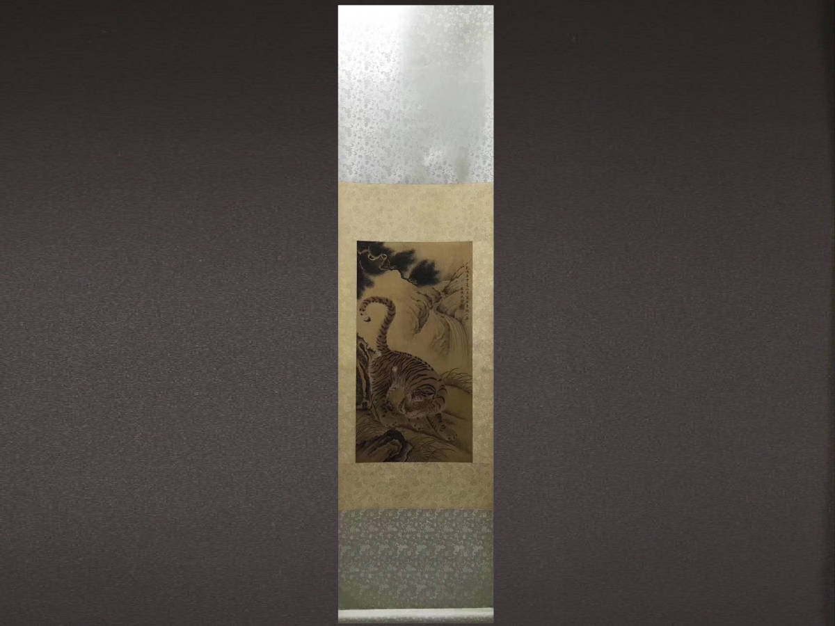 ◆厳◆伝来 中国画 清時代画家『沈南蘋・虎図』肉筆絹本 掛け軸 中国美術 コレクター必見 アンティーク