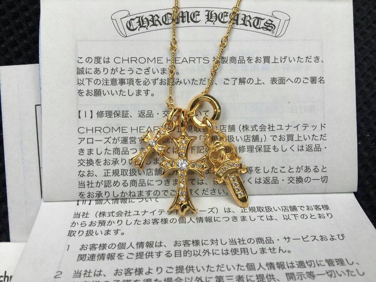 確実本物☆クロムハーツ(22k加工)PAVEDIA豪華4点ネックレス☆