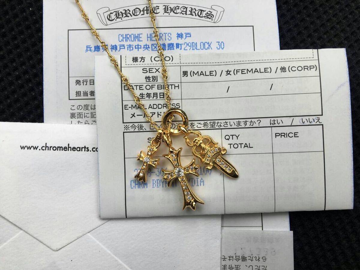 確実本物☆クロムハーツ(22k加工)PAVEDIA豪華4点ネックレス☆_画像2