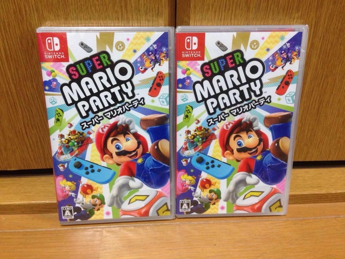 2套Nintendo Switch任天堂開關超級馬里奧派對新文章免費送貨 編號:q250964977