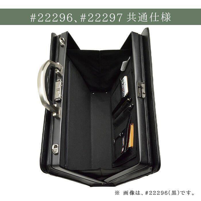 ☆ 送料無料 最安値 ダレスバッグ メンズ ビジネスバッグ ブリーフケース B4 日本製 豊岡製鞄 男性用 2way 22296 ブロンプトン ネイビー ☆_画像2