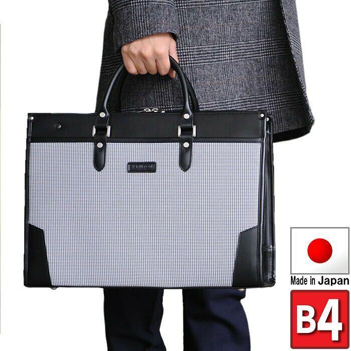 ☆ ビジネスバッグ メンズ ブリーフケース B4 A4 マチ幅広め 日本製 豊岡製鞄 2way ショルダー 三方開き 42cm 送料無料 22292 平野鞄 ☆_画像1