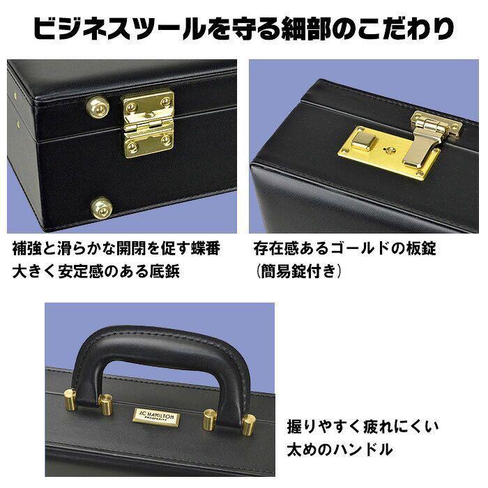 ☆ 最安値 アタッシュケース B4F ビジネスバッグ ブリーフケース フライトケース パイロットケース 日本製 豊岡製鞄 メンズ 42cm 21227 ☆_画像3