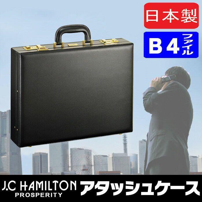 ☆ 最安値 アタッシュケース B4F ビジネスバッグ ブリーフケース フライトケース パイロットケース 日本製 豊岡製鞄 メンズ 42cm 21227 ☆_画像4