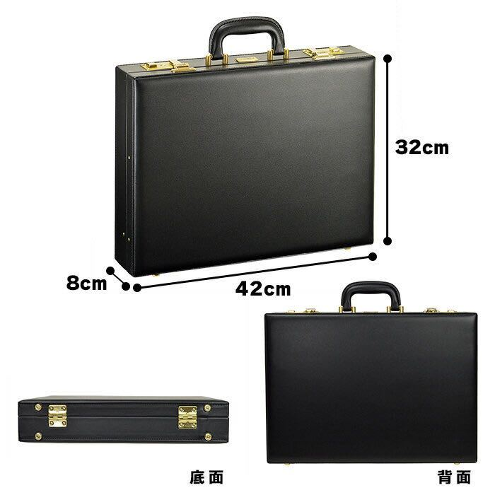 ☆ 最安値 アタッシュケース B4F ビジネスバッグ ブリーフケース フライトケース パイロットケース 日本製 豊岡製鞄 メンズ 42cm 21227 ☆_画像5