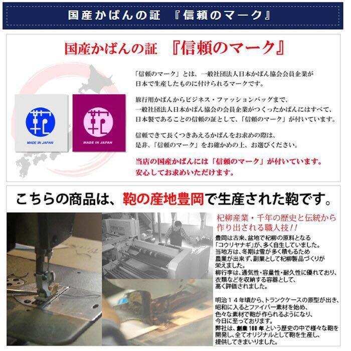 ☆ 【送料無料】最安値 日本製 ビジネスバッグ メンズ ブリーフケース B4 A4 軽量 2way ショルダー付き 薄マチ おしゃれ 26618 キャメル ☆_画像6