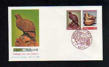 18B006 FDC 日本 1985年 伝統的工芸品 3集 一位一刀彫 2種連刷貼_画像1