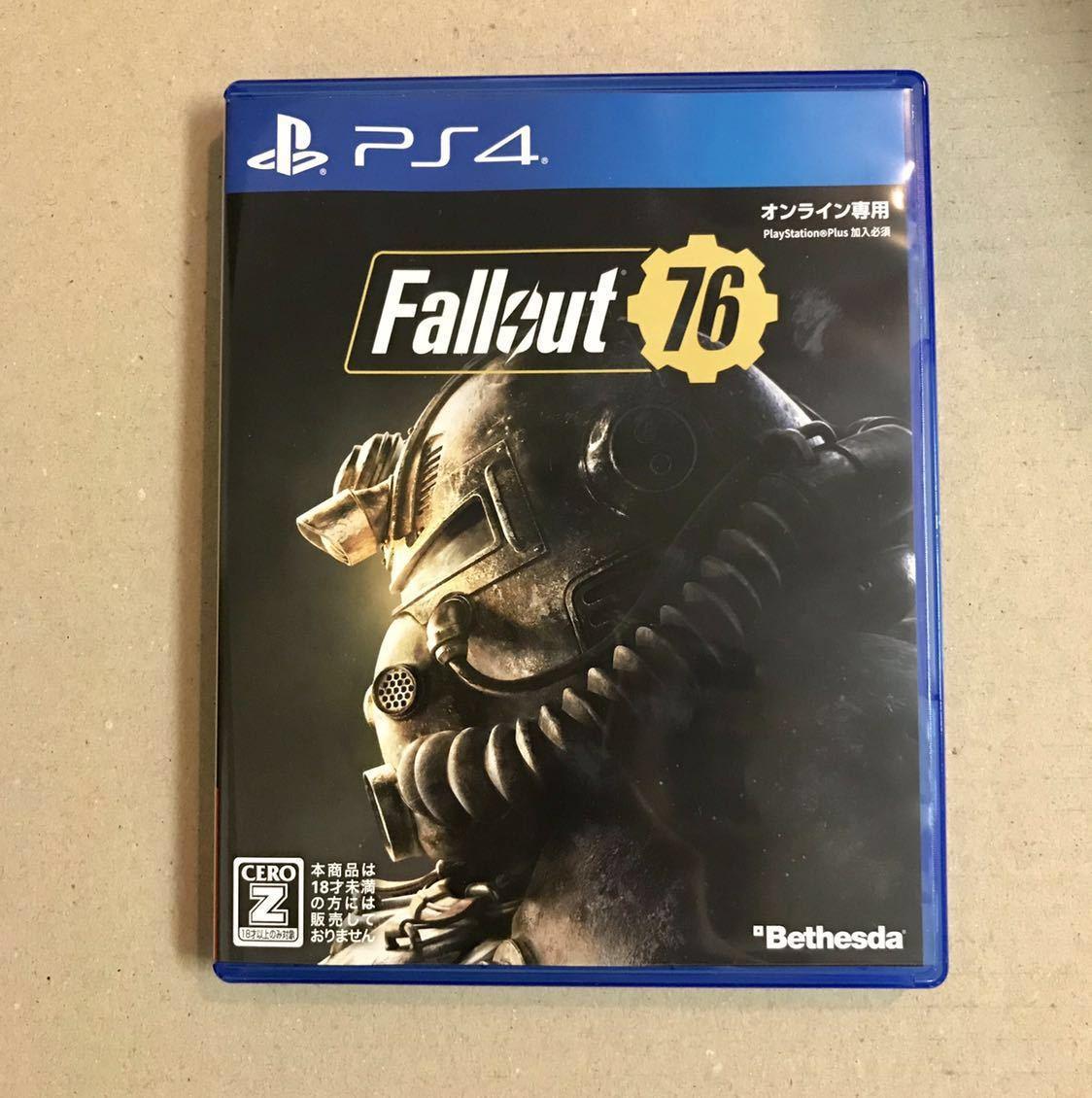 【超美品】 PS4 Fallout76 フォールアウト76  スマートレターで送料無料!