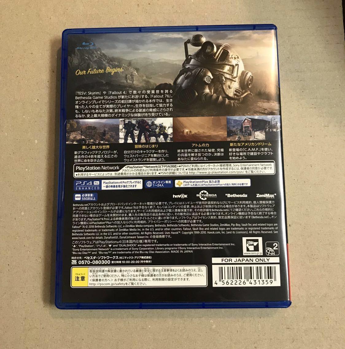 【超美品】 PS4 Fallout76 フォールアウト76  スマートレターで送料無料!_画像2