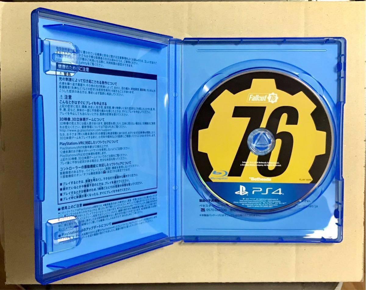 【超美品】 PS4 Fallout76 フォールアウト76  スマートレターで送料無料!_画像3