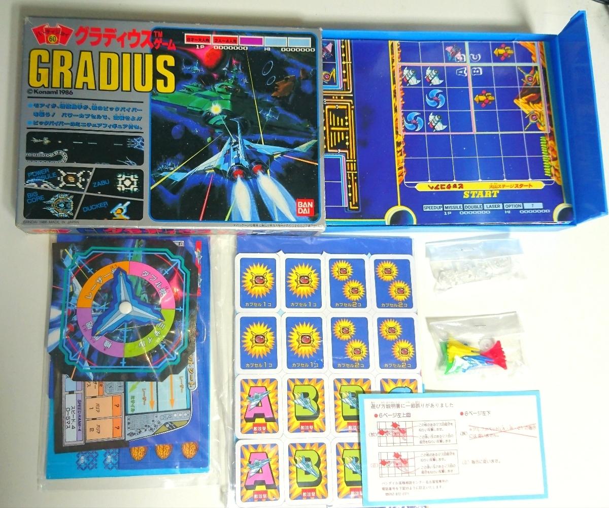 バンダイ グラディウス ボード ゲーム パーティジョイ 未開封 BANDAI GRADIUS Konami Videogame Nemesis コナミ_画像2