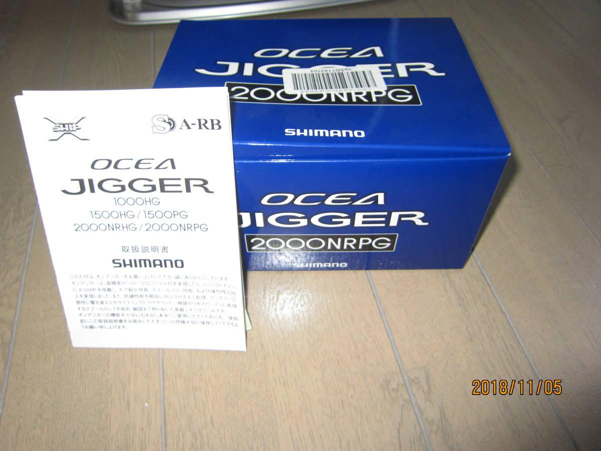 シマノオシアジガー2000NRPG_画像3