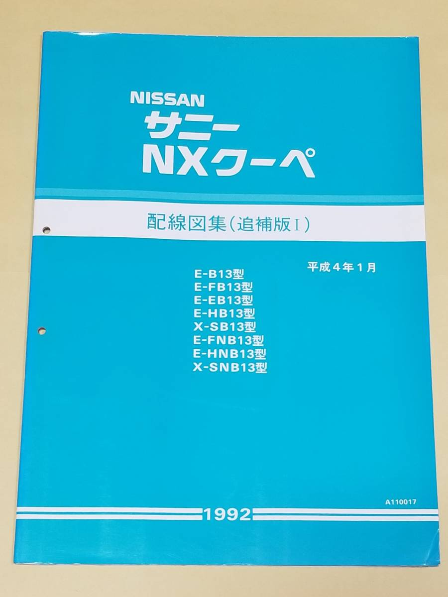 Nissan Sunny NX coupe wiring diagram compilation ... on