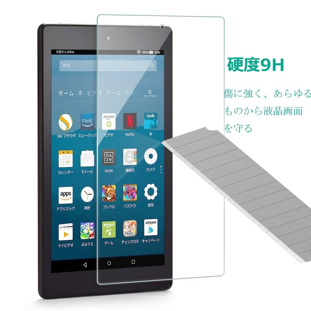 【3枚】ホームボタンのある iPad Pro 9.7 / Air2 / Air/ 9.7インチ 用 フィルム 強化ガラス 液晶保護フィルム 高透過率 気泡ゼロ 硬度9H_画像3