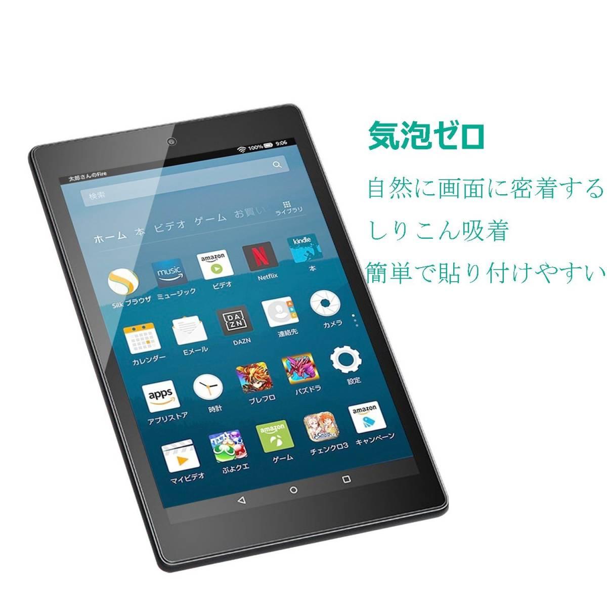【3枚】ホームボタンのある iPad Pro 9.7 / Air2 / Air/ 9.7インチ 用 フィルム 強化ガラス 液晶保護フィルム 高透過率 気泡ゼロ 硬度9H_画像4