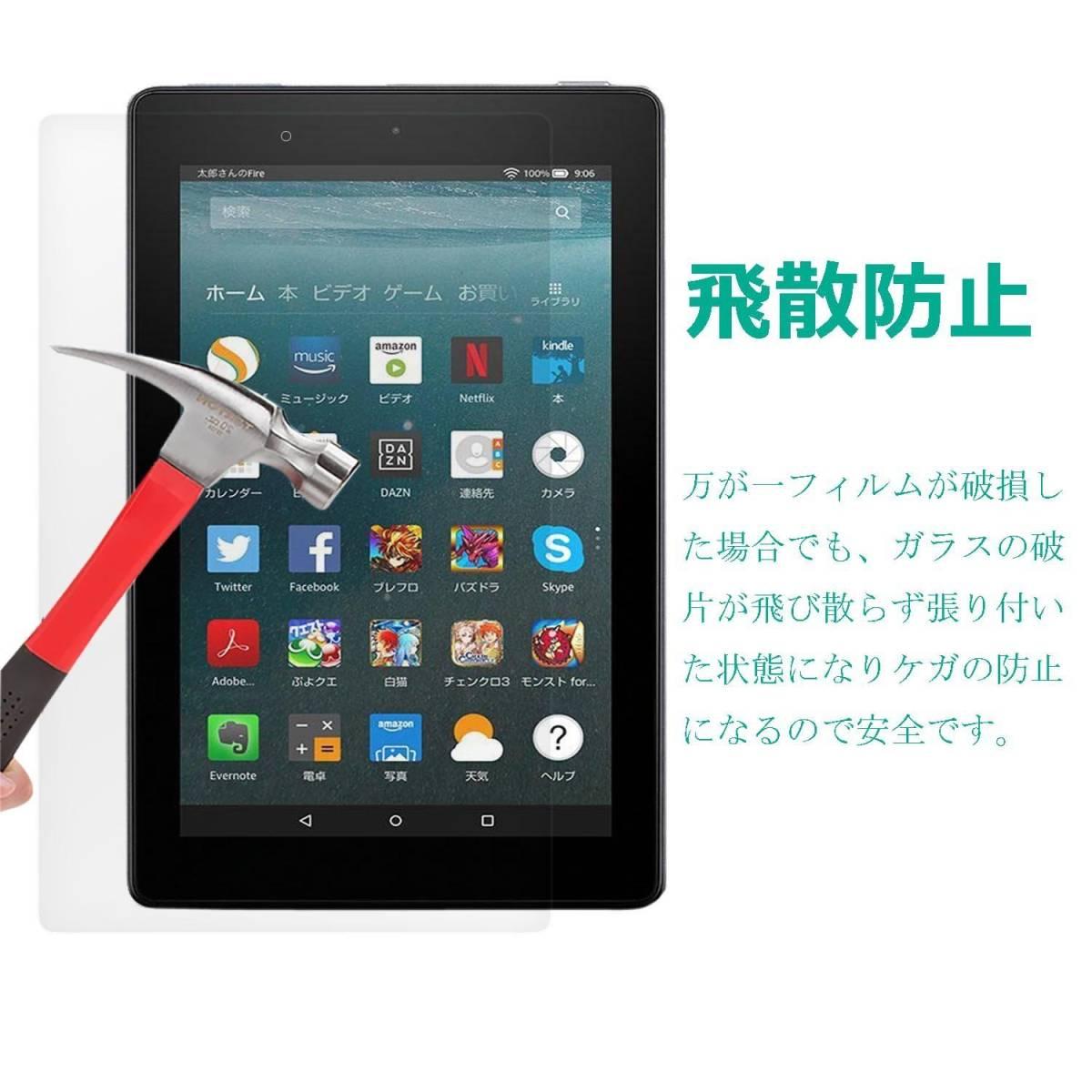 【3枚】ホームボタンのある iPad Pro 9.7 / Air2 / Air/ 9.7インチ 用 フィルム 強化ガラス 液晶保護フィルム 高透過率 気泡ゼロ 硬度9H_画像6