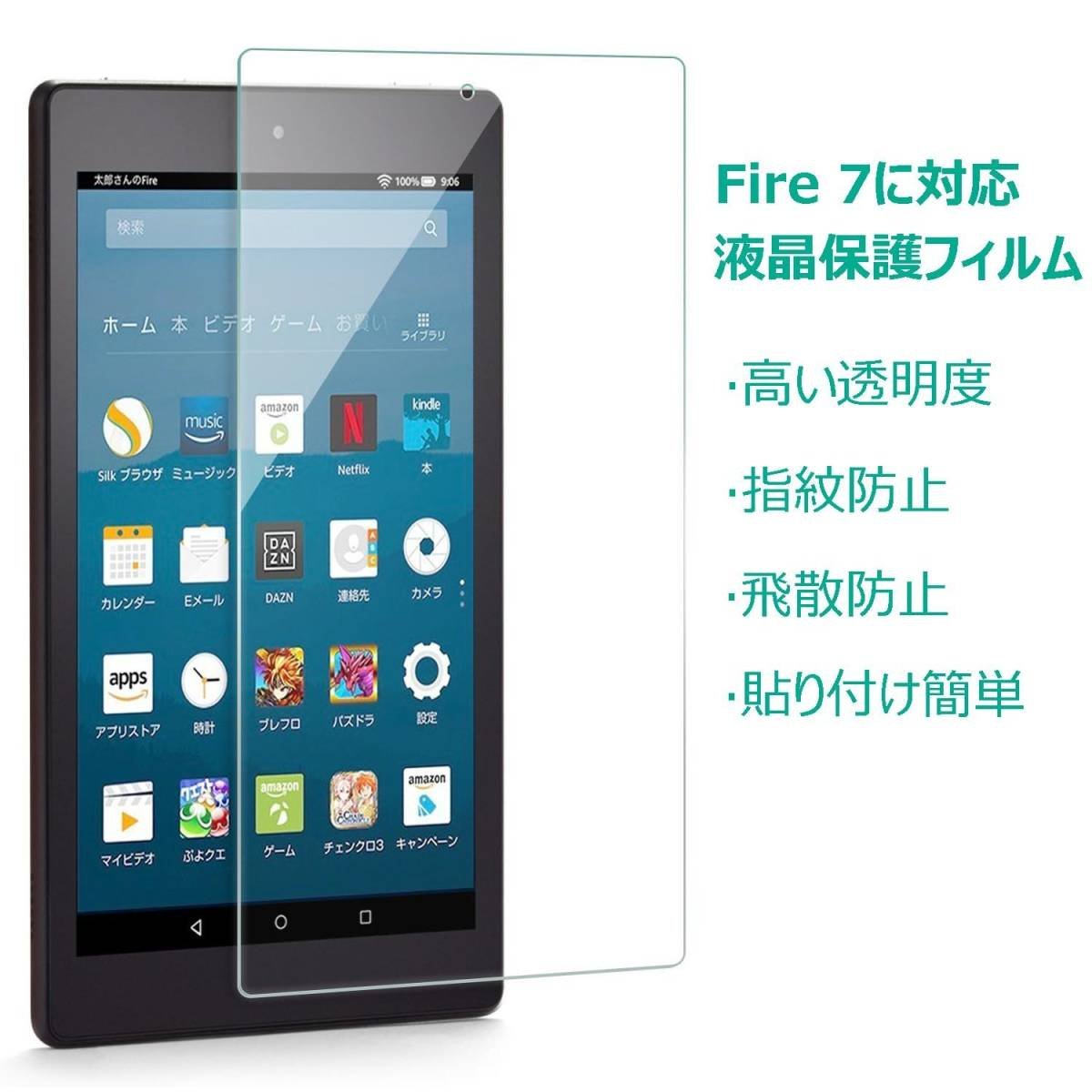 【3枚】ホームボタンのある iPad Pro 9.7 / Air2 / Air/ 9.7インチ 用 フィルム 強化ガラス 液晶保護フィルム 高透過率 気泡ゼロ 硬度9H_画像5