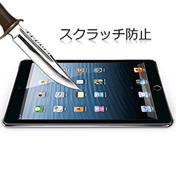 【3枚】ホームボタンのある iPad Pro 9.7 / Air2 / Air/ 9.7インチ 用 フィルム 強化ガラス 液晶保護フィルム 高透過率 気泡ゼロ 硬度9H_画像7