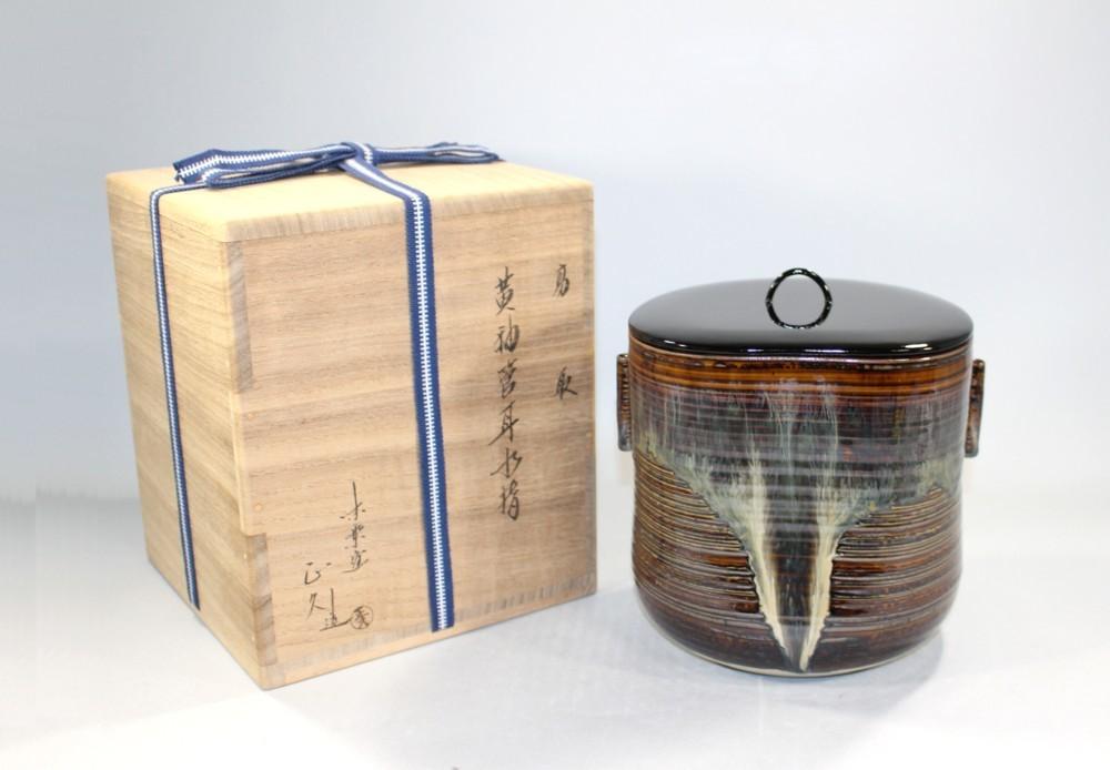 茶道具 高取黄釉管耳水指 味楽窯 亀井正久造◆rk11_画像1