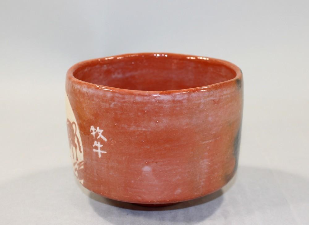 茶道具 赤楽十牛図茶碗 楽入窯◆rk17_画像3