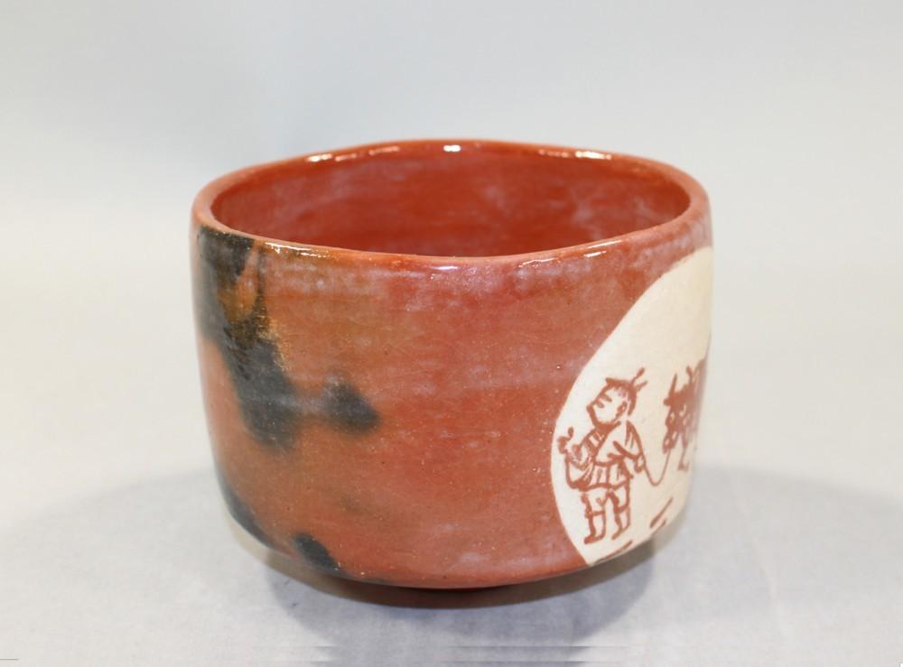 茶道具 赤楽十牛図茶碗 楽入窯◆rk17_画像5