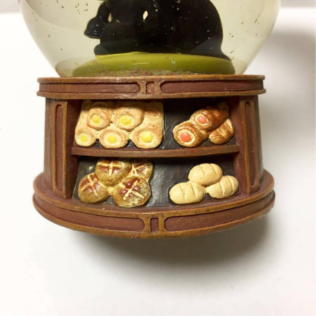 魔女の宅急便 ジシ ウォーターボール (小) パン屋のお店番_画像5