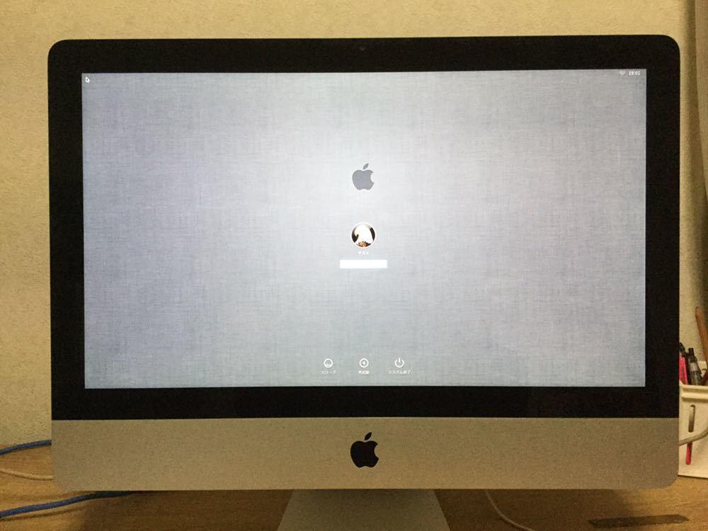 中古:iMac 21.5inch,Mid 2011