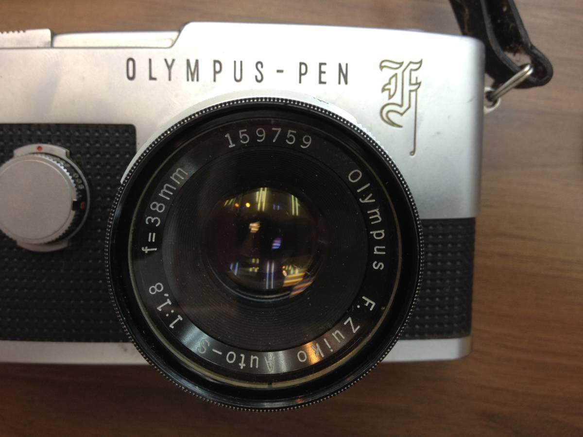 ◆◇【12018】OLYMPUS/オリンパス PEN F F.zuiko Auto-S 1:1.8 f=38mm ジャンク扱い◇◆_画像7