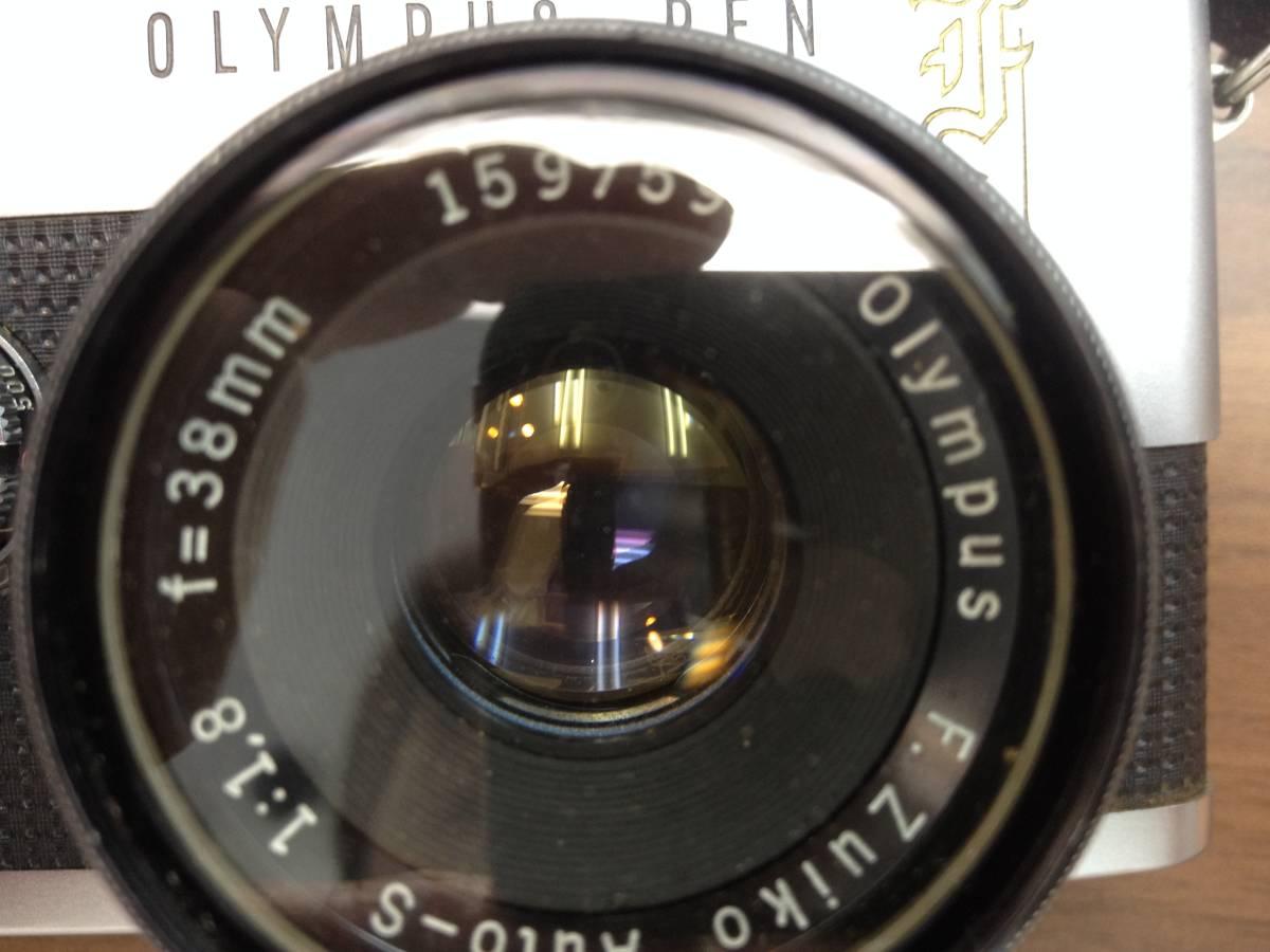 ◆◇【12018】OLYMPUS/オリンパス PEN F F.zuiko Auto-S 1:1.8 f=38mm ジャンク扱い◇◆_画像8