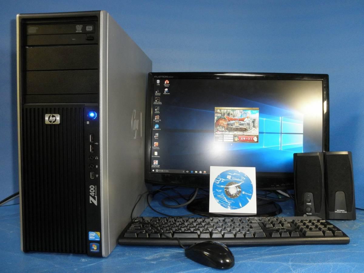 FF14 ドラクエ10 PUBG FORTNITE GTX570 中古再生ゲーミングパソコン Windows10Home