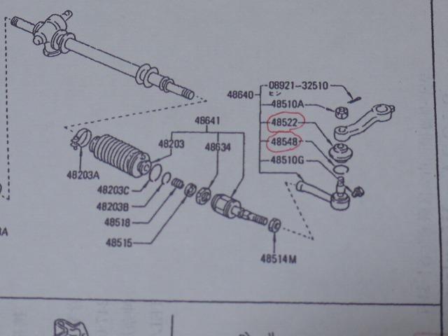 US1927◎新品 S130Z 純正 ボールジョイント ブーツ&クランプ パワステ無し車用 旧車_画像3