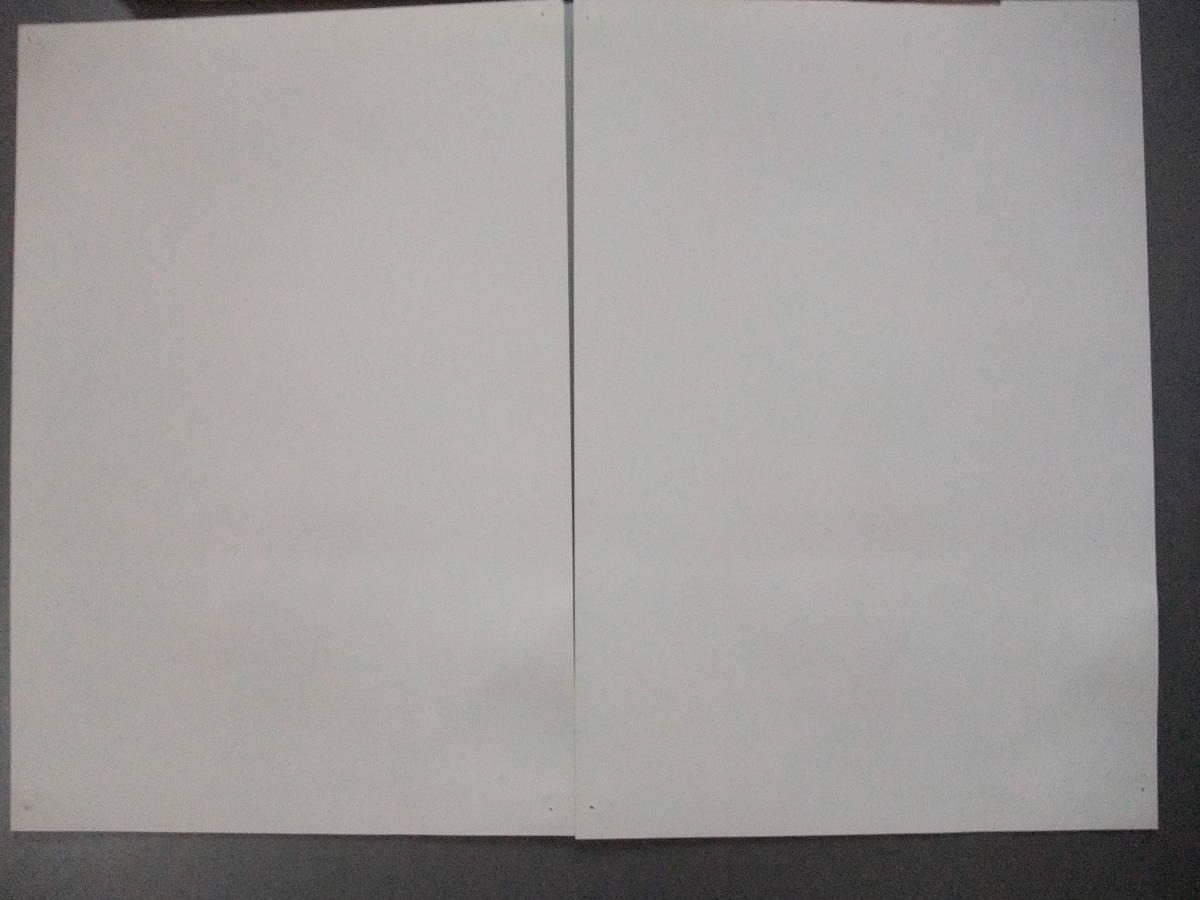 スチール写真8枚(25.8×36.5cm) 魔女の宅急便_画像7
