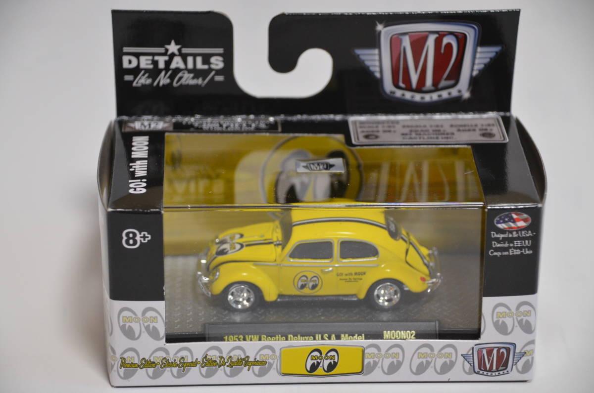 M2 MACHINES 1953 VW Beetle Deluxe U.S.A. Model Mooneyes★ワーゲンビートル ムーンアイズ★7200台限定 1:64_画像1